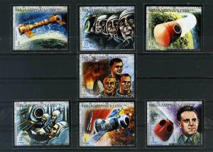 EQUATORIAL GUINEA SPACE RESEARCH  SET OF 7 STAMPS MNH