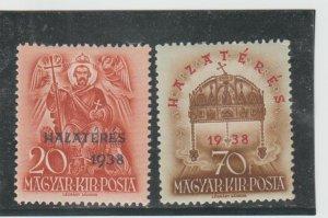 Hungary  Scott#  535-536  MH  (1938 Overprinted)