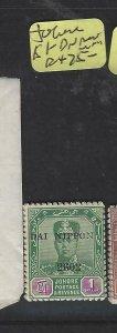 MALAYA JAPANESE OCC JOHORE (PP2404B) SULTAN DN $1 REVENUE MNH