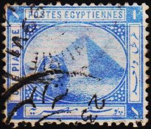 Egypt. 1879 1pi  S.G.54b  Fine Used