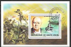 Haute-Volta Souvenir Sheet Winston Churchill 1975. Battle Scene. War.  Ship
