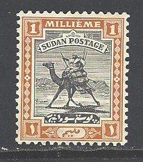 Sudan Sc # 36 mint hinged wm 214 (RS)