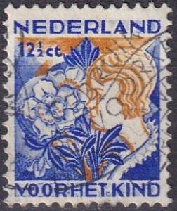Netherlands #B61 F-VF Used  CV $18.00  (A19428)