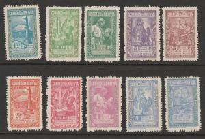 BOLIVIA #325-9 C119-23  MINT NEVER HINGED COMPLETE