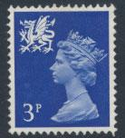 Great Britain Wales  SG W15 SC# WMMH2 MNH  see scan 1 center band