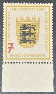 DYNAMITE Stamps: Germany Scott #729 – MNH