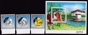 Bhutan 1996  Atlanta Olympics (3) + Olymphilex'96 Mini-Sheet  SOCCER VF/NH