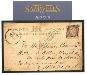 BURMA INDIA GB MILITARY Card *Camp Aung* 1881 Message {samwells-covers}MS4079