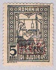 Romania 2NRA3 MLH Overprint 1917 (BP4949)