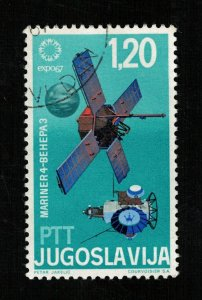 Space 1967 Space - World Exhibition EXPO `67, Montreal 1.20 Din (ТS-543)