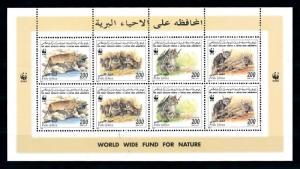 [97038] Libya 1997 Wild Life African Wild Cat WWF Sheet MNH