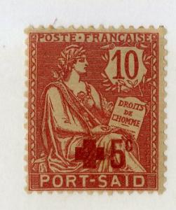 FRENCH OFFICE ABROAD PORT SAID B1 MH SCV $1.60 BIN $0.65 PEOPLE