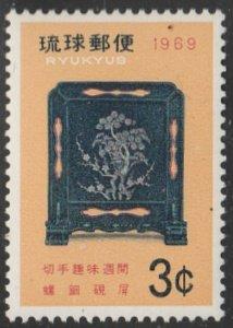 Ryukyu Islands #182 MNH Single Stamp
