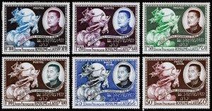 Laos Scott 18, 20-22, C-5-C6 (1952) Mint H VF C