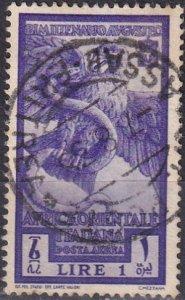 Italian East Africa #C13 F-VF Used  CV $4.75  (Z6662)