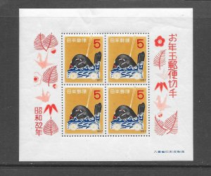WHALE - JAPAN #634  WHALE TOY  MNH