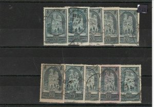 France Reims Cathedral Used Stamps Ref 31611