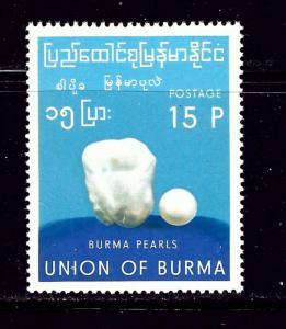 Burma 196 MNH 1968 Burma Pearls