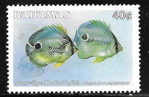 Bahamas 611: 40c Four-eyed Butterflyfish (Chaetodon capistratus), MH, VF