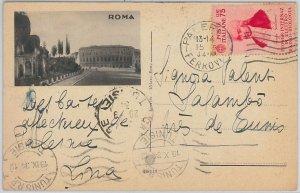 53970 - REGNO - Storia Postale: Sass 365 isolato su CARTOLINA a TUNISIA Tunis