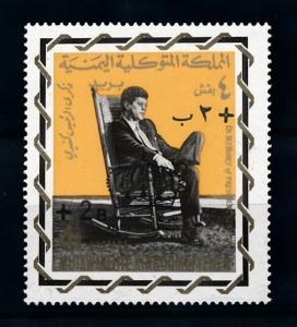 [77457] Yemen Kingdom 1967 Kennedy OVP Jordan Relief Fund  MNH