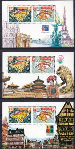 Singapore #890c, 890Ce, 890Cf  MNH  CV $12.50  Z823L