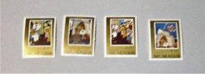 Nicaragua - 1671-74, MNH Set. Christmas Paintings. SCV - $1.80