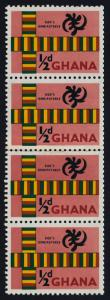 Ghana 48a paste up coil strip MNH Kente Cloth, God's Omnipotence Symbol