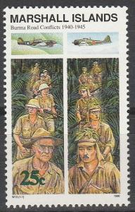 Marshall Islands #256  MNH   (S9856)