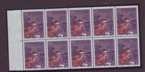 Sweden Sc795a 1968 Orienteering stamp bklt pane NH