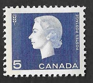 Canada #405P 5 cents Queen Elizabeth Stamp mint OG NH VF