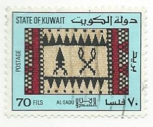 Kuwait #1022 ( U)  CV $1.50