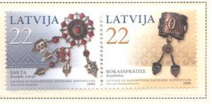 Latvia Sc 650 2006 Traditional Jewelry stamp set mint NH
