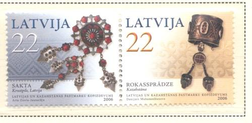 Latvia Sc 650 2006 Traditional Jewelry stamp set mint NH