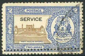 Bhopal SGO337 2a Blue and Brown DOUBLE Perfed