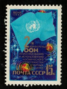 UN Space, (3544-T)