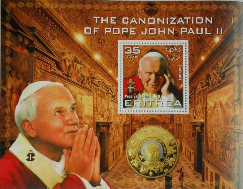 ERITREA SHEET POPE JOHN PAUL POPES