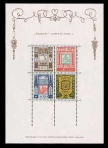 Estonia 1938 SEMI-POSTAL S/S MNH #B39a and ex Perfectum CV$71.70 p... [144074]