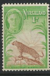 Nyasaland SG 160    Mint Hinged