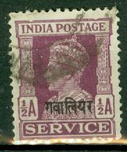 India - Gwalior - Scott O54