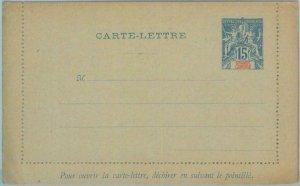 88890 - GRANDE COMORE - POSTAL HISTORY - Postal Stationery Letter Card H & G # 1