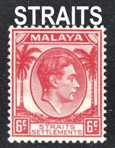 Malaya Straits Settlements Scott 242  VF mint OG H.