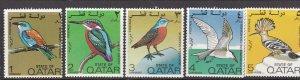 QATAR  ^^^^sc# 279-283  mint hinged set ( BIRDS) $$@ lar 2441qua