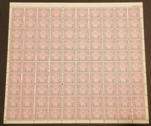 MALACK 701 50c Amphitheater, VF OG NH, sheet of 100,..MORE.. k0292
