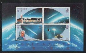 Hong Kong Sc 464a 1986 Halley's Comet stamp souvenir sheet mint NH