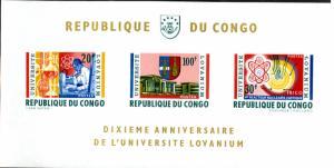 PEOPLE'S REP CONGO 479a MNH S/S $7.00 BIN $4.00