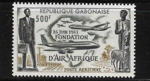 Gabon 1962 Air Afrique issue Airplance Sc C5 MNH A1447