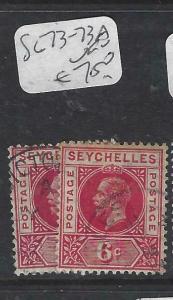 SEYCHELLES  (PP2905B)  KGV  6C     SG 73-73A      VFU
