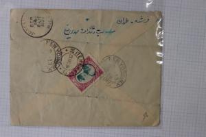 Iran Persia Tenenan Teheran Registered cover USA 1934 NY notes MI