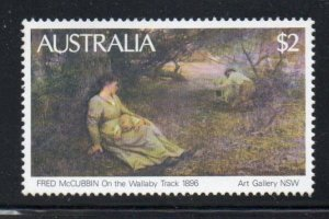 Australia Sc 575 1981 $2 Painting Wallaby Track stamp mint NH